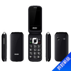Benten W188雙卡雙待手機(黑)(3G)【拆封新品】