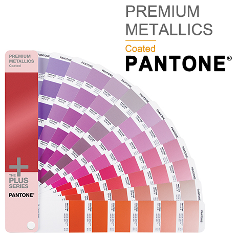 PANTONE PREMIUM METALLICS Coated 高級金屬色 - 光面銅版紙 GG1505
