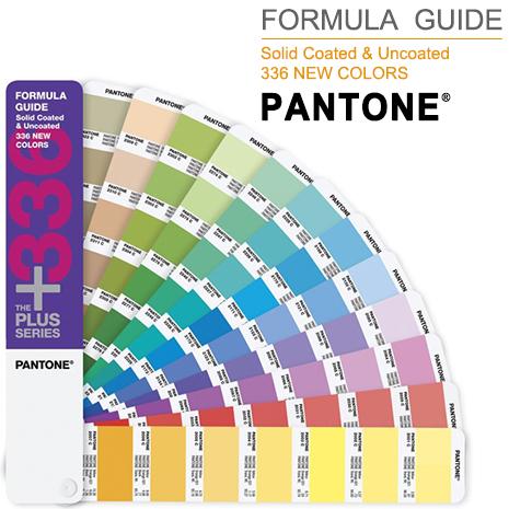 PANTONE GP1301-SUPL Formula Guide Supplement Solid CoatedUncoated 色彩指南補充包