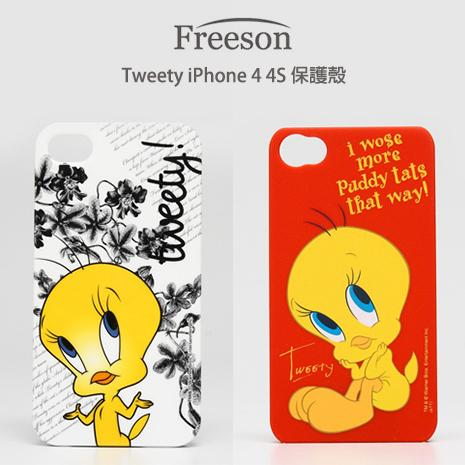 Freeson Tweety iPhone 4/4S 保護殼