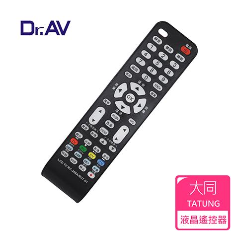 【Dr.AV】TATUNG 大同 LCD 液晶電視遙控器(RC-268A/RC7-01)
