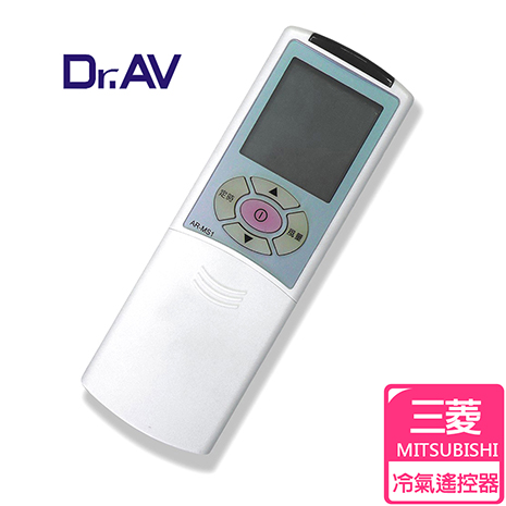 【Dr.AV】AI-M3  Mitsubishi 三菱 專用冷氣遙控器