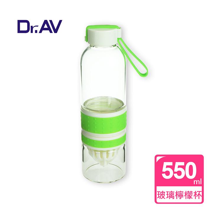 【Dr.AV】LM-504N 無毒多用途鮮榨汁 檸檬玻璃魔力瓶 (小瓶口設計)