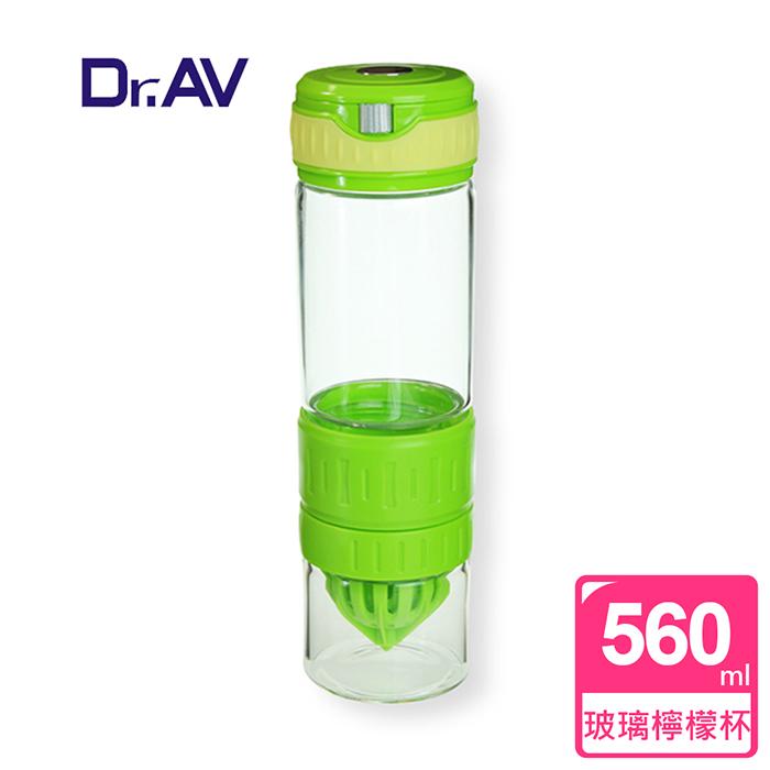 【Dr.AV】LM-3500W 無毒多用途鮮榨汁檸檬玻璃魔力瓶(大瓶口設計)