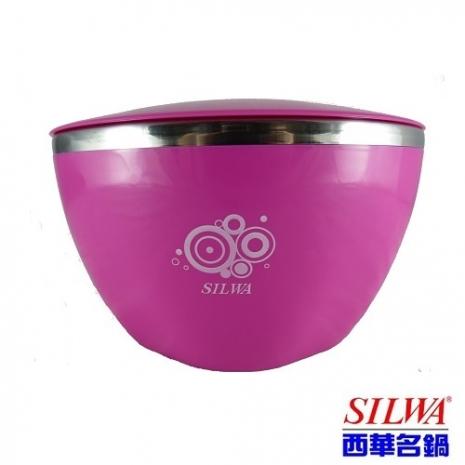 【SILWA西華】 簡約隔熱餐碗/附蓋隔熱碗14CM