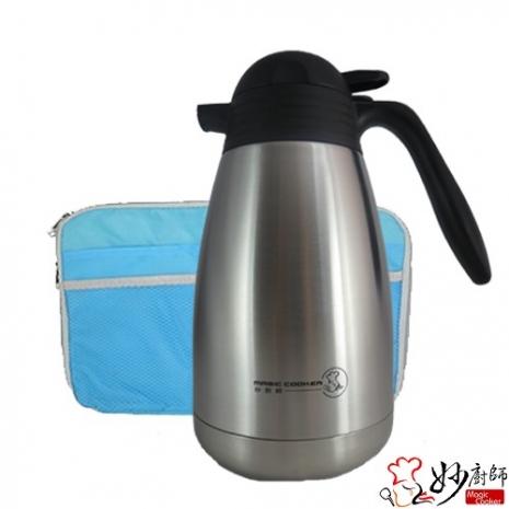 【限時特賣】妙廚師 真空保溫咖啡壺1.5L 加送多功能雙面收納包