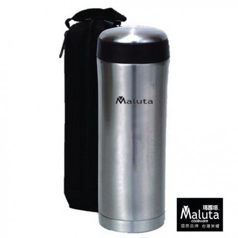 Maluta瑪露塔 二層高真空不鏽鋼保溫杯+袋500ml