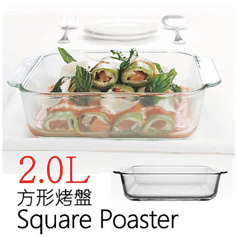 【台灣製造】微波烤箱系列 耐熱玻璃烤盤 2L