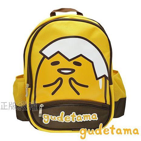 【gudetama蛋黃哥】經典雙層後背書包(黃色)