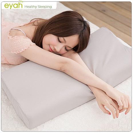 【eyah】3M備長炭條能量記憶枕-工學型-L大枕