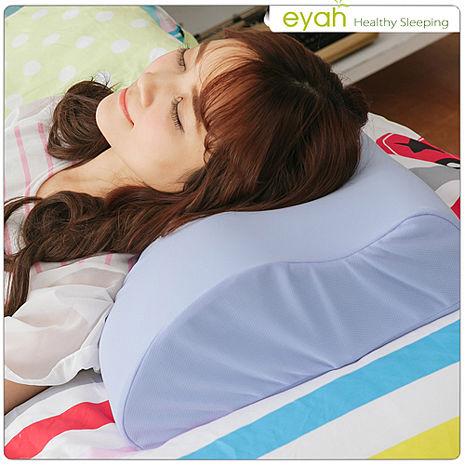 【eyah】3M備長炭條能量記憶枕-專利型-L大枕
