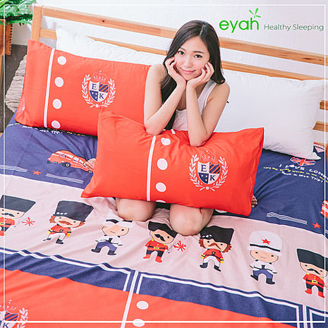 【eyah】頂級極細柔絲綿單人床包枕套2件組-英國小衛兵