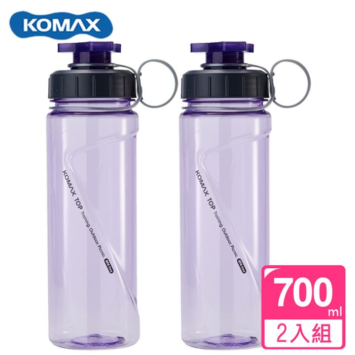 KOMAX 指攜式水壺 紫 700ml 2入組 (K20617)
