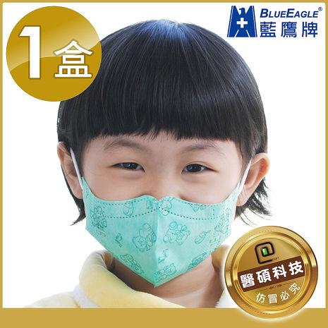【藍鷹牌】6-10歲兒童立體防塵口罩  50片/盒(束帶式/寶貝熊圖案)