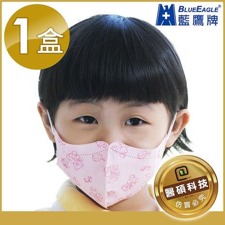 【藍鷹牌】2-6歲幼幼立體防塵口罩 50片/盒(束帶式/寶貝熊圖案)