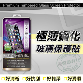 PTG極薄鋼化玻璃保護貼 Htc Desire626
