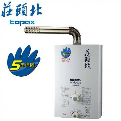 【莊頭北】TH-7121AFE 強制排氣屋內大廈型機械恆溫熱水器 12L (桶裝瓦斯)
