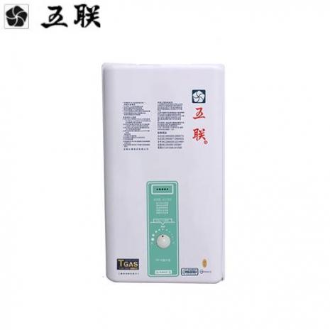 五聯ASE-6102屋外自然排氣熱水器 10L(桶裝瓦斯)