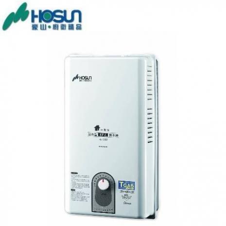 豪山H-1057屋外自然排氣熱水器(無三角凡耳)10L(天然瓦斯)