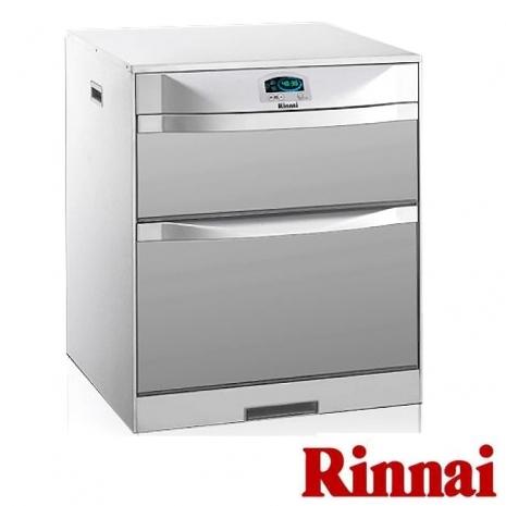 林內RKD-5051P落地式烘碗機50cm(不鏽鋼)