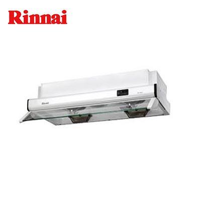 林內RH-8021隱藏式排油煙機80cm(烤漆白)