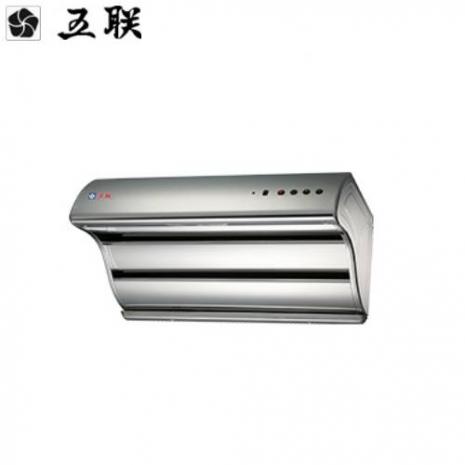 五聯W-9205H雙層不鏽鋼電熱排油煙機90CM
