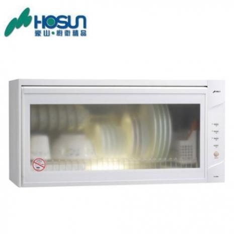 豪山FW-8882懸掛式臭氧烘碗機(O3)80CM(白色)