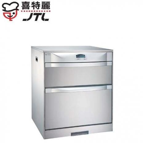 喜特麗JT-3042Q 落地/嵌入型烘碗機(銀色-45CM)