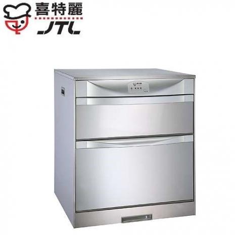 喜特麗JT-3162Q 落地/嵌入型烘碗機 (不鏽鋼筷架-60CM)
