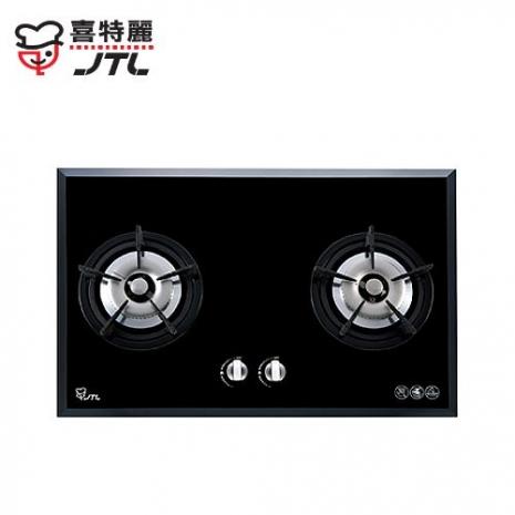 喜特麗 JT-2203A 高效能強火雙口玻璃檯面爐(黑色玻璃-桶裝瓦斯)