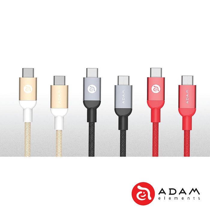 【亞果元素】CASA B200 USB Type-C to Type-C金屬編織傳輸線 2m