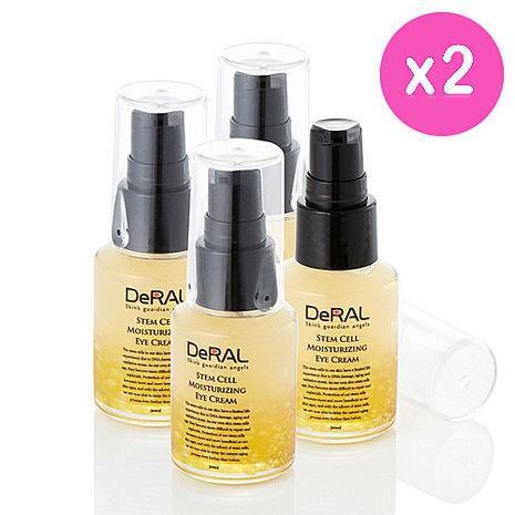 【DeRAL】幹細胞賦活眼霜8入組(30MLX8)買就送KIWI面膜2片(限量30片)