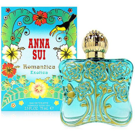 ANNA SUI 安娜蘇 綠野仙蹤 女性淡香水 75ml 贈安娜蘇隨機針管香水1份