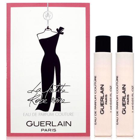 GUERLAIN 嬌蘭 小黑裙高級訂製晚禮服 針管 1ml x2入組
