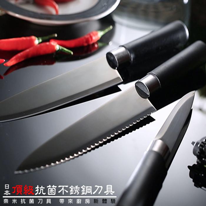 【優宅嚴選】日本頂級抗菌不鏽鋼刀具五件組(檔期促銷)