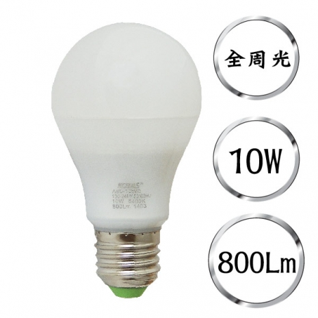 網購節-KOTAS LED 10W全周光燈泡-白 FT-3172