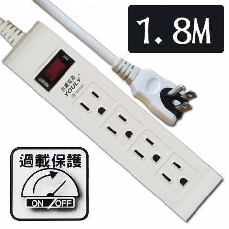悠麗 1開4插安全延長線SD-1432(1.8M)