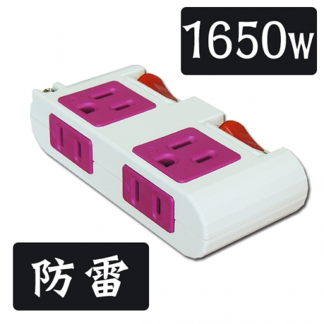 悠麗 二開四插 2P+3P插座 SD-245