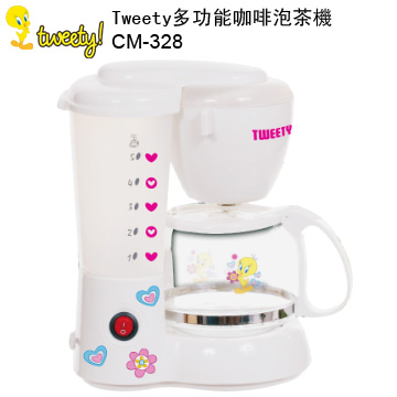 Tweety多功能咖啡泡茶機 CM-328