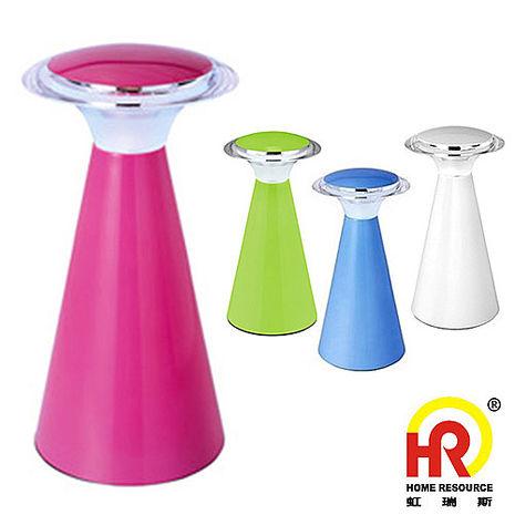 Home Resource虹瑞斯 純‧粹‧LED 繽紛百搭空間潮流天使燈氣氛燈ETLED-18BP1