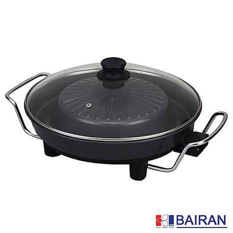 BAIRAN白朗 韓式火烤兩用鍋FBDR-D19
