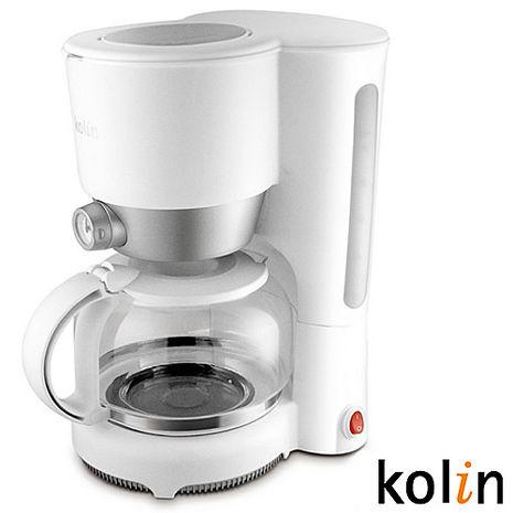 Kolin歌林 10人份可調濃淡咖啡機KCO-MN703S