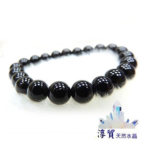 淳貿天然水晶 黑色電氣石(黑碧璽)手珠8mm(B01-11)