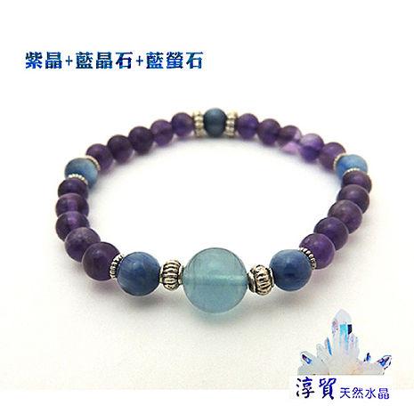 淳貿天然水晶 紫晶+藍晶石+藍螢石幸運手珠(B01-105)