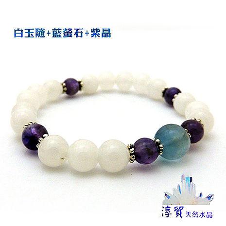 淳貿天然水晶 白玉隨+藍螢石+紫晶手珠(B01-107)