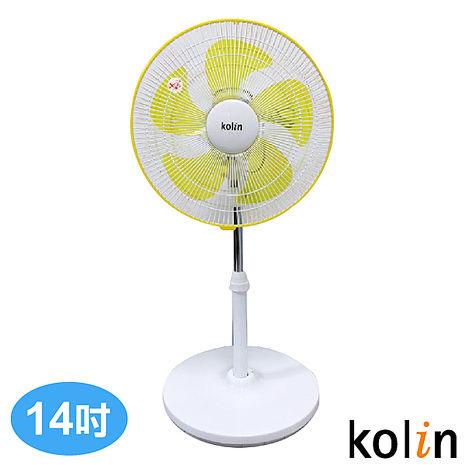Kolin歌林 14吋電風扇KF-SH14A07