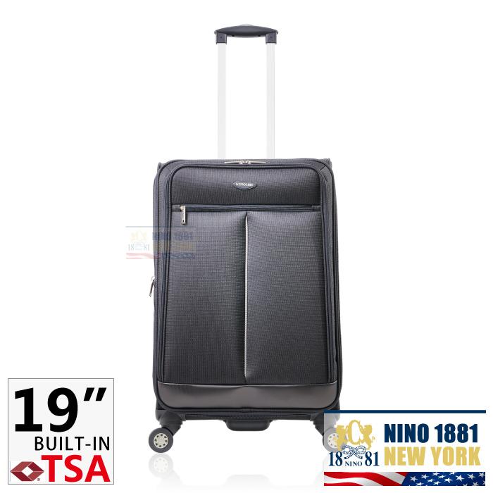 NINO-1881 19吋商務機能款拉桿行李/旅行箱_黑色