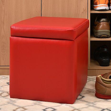特賣↘【德萊妮】吉尼爾收納椅/儲藏椅/玄關椅/掀蓋椅(紅色)