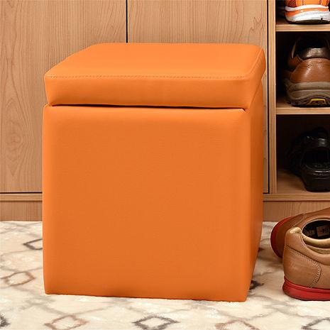 特賣↘【德萊妮】吉尼爾收納椅/儲藏椅/玄關椅/掀蓋椅(橙色)