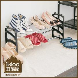 特價【ikloo】 伸縮式鞋架組